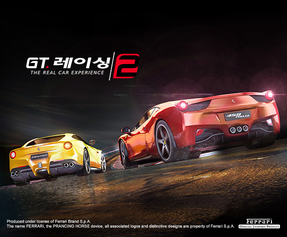 GT 레이싱 2: The Real Car Experience