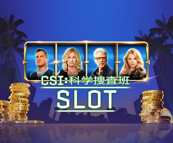 CSI:科学捜査班~Slot
