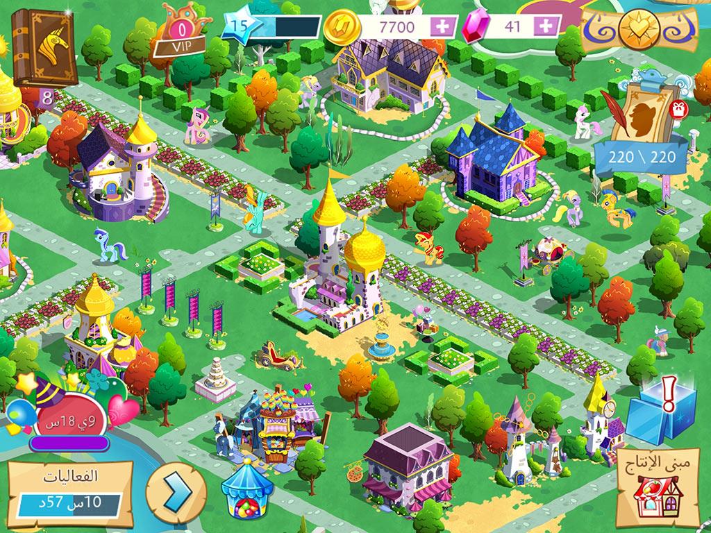 My Little Pony: سحر الصداقة