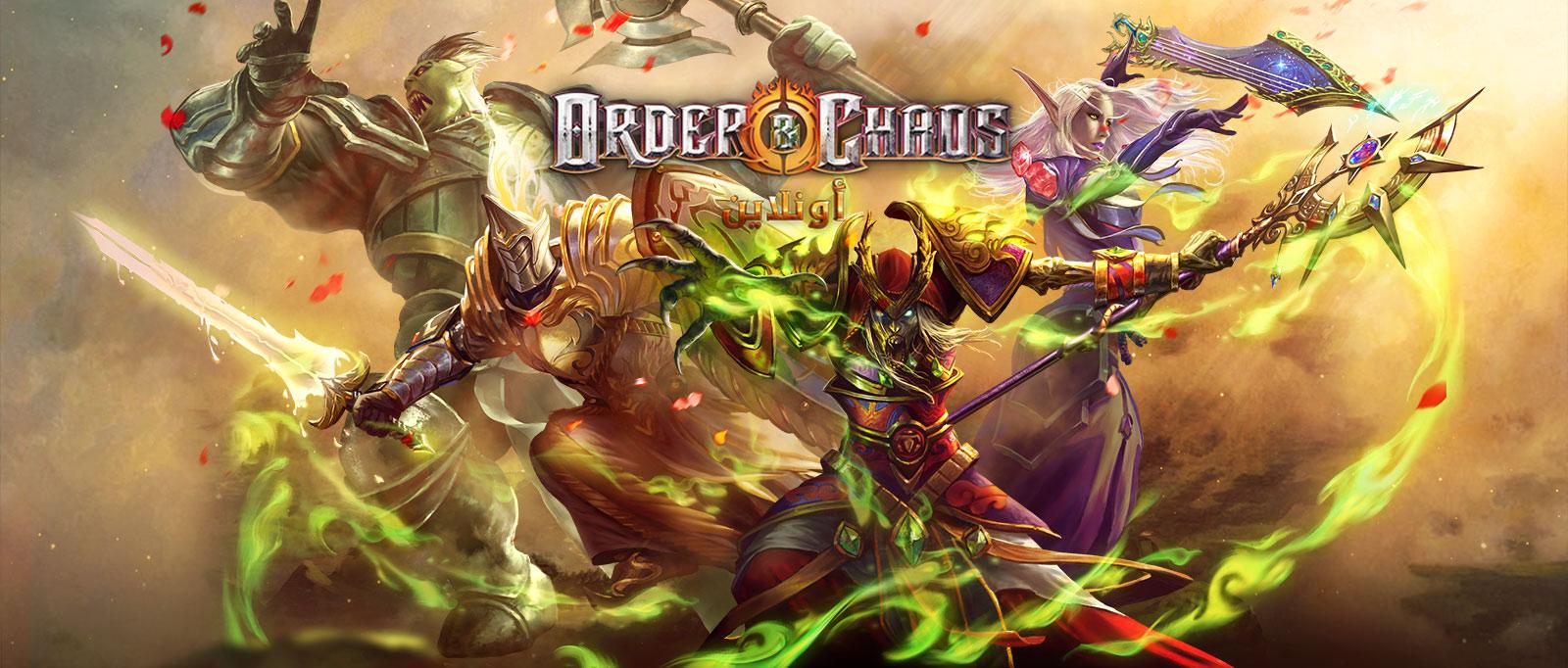 لعبة Order & Chaos Online