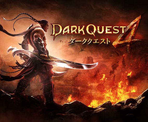 DARK QUEST 4 (ダーククエスト4)