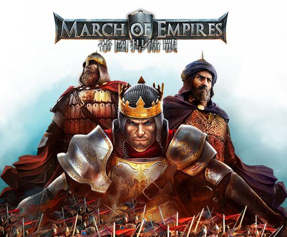 帝國捍衛戰