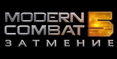 Modern Combat 5: Blackout