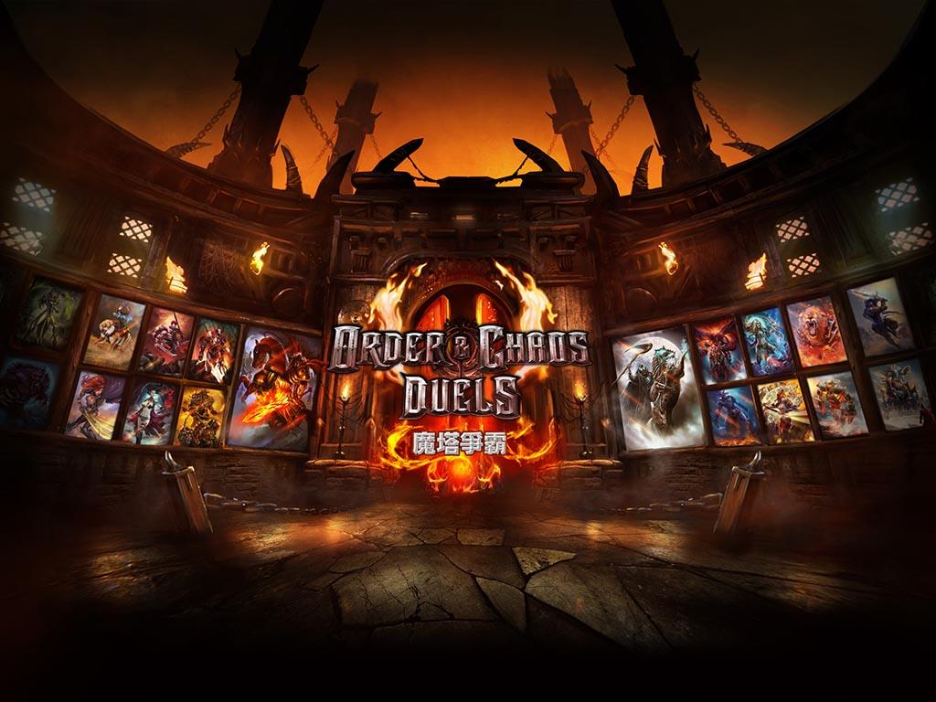 混沌與秩序:卡牌決戰 高畫質