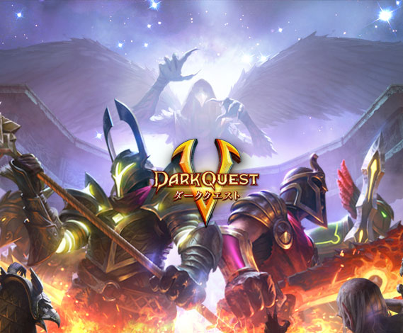 Dark Quest 5(ダーククエスト5)