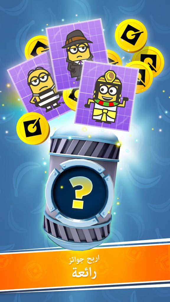 Minion Rush Despicable Me Official Game