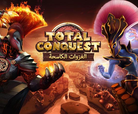 Total Conquest: الغزوات الكاسحة